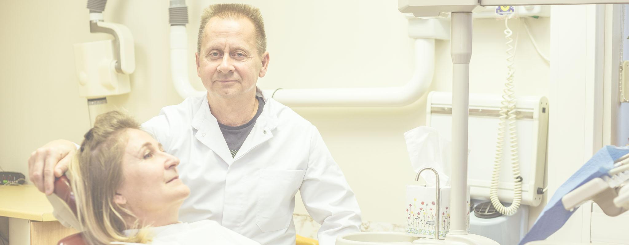 Др. Сергей Бортников